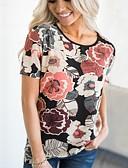 povoljno Majica s rukavima-Majica s rukavima Žene Dnevno / Izlasci Geometrijski oblici