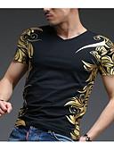 tanie Koszulki i tank topy męskie-T-shirt Męskie Okrągły dekolt Szczupła - Geometric Shape / Krótki rękaw