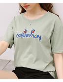 ieftine Rochii de Damă-tricou pentru femei - gât rotund geometric