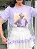 ieftine Tricou-Pentru femei Tricou De Bază - Geometric