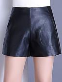 tanie Damskie spodnie-Damskie Aktywny Puszysta Bawełna Szorty Spodnie - Pofałdowany, Solidne kolory Czarno-biały