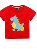 halpa Vauvojen Pojat yläosat-Vauva Poikien Perus Painettu Lyhythihainen Puuvilla T-paita Harmaa / Taapero