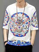 ieftine Maieu & Tricouri Bărbați-Bărbați Rotund Tricou Animal