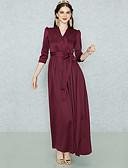 cheap Women's Dresses-BENEVOGA Women's Street chic / Sophisticated Shift / Sheath Dress - Solid Colored