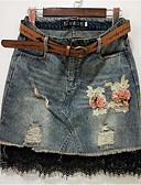 cheap Women's Skirts-Women's Going out Bodycon Skirts - Floral High Waist