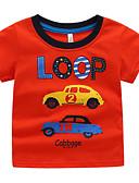 tanie Topy Chłopięce dla niemowląt-Dziecko Dla chłopców Aktywny Codzienny Nadruk Krótki rękaw Regularny Bawełna / Poliester T-shirt Biały / Brzdąc