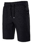 ieftine Pantaloni Bărbați si Pantaloni Scurți-Bărbați Activ Pantaloni Scurți Pantaloni Floral
