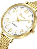 ieftine Quartz-Geneva Pentru femei Ceas Elegant  Ceas de Mână Quartz Model nou Ceas Casual Cool Aliaj Bandă Analog Casual Modă Auriu / Roz auriu - Aur / alb Roz auriu / Argintiu Negru / Roz auriu Un an Durată de