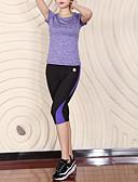 tanie Getry-Damskie Seksowny Sportowy Legging - Solidne kolory, Nadruk Średni Talia