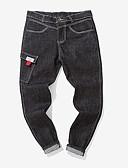 رخيصةأون بنطلونات و شورتات رجالي-بنطلون سادة جينزات أساسي للرجال