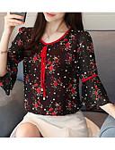 preiswerte Damen Kapuzenpullover & Sweatshirts-Damen Geometrisch Bluse