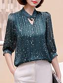 זול שמלות נשים-פרחוני צווארון V חולצה - בגדי ריקוד נשים