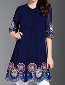 hesapli Kadın Gecelikleri-Kadın's Bluz Solid / Çiçekli Vintage / Temel