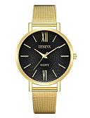 ieftine Quartz-Geneva Pentru femei Ceas de Mână Quartz Model nou Ceas Casual Cool Aliaj Bandă Analog Casual Modă Negru / Argint / Auriu - Roz auriu Argintiu / alb Negru / Roz auriu Un an Durată de Viaţă Baterie
