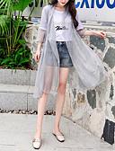 cheap Women's Coats & Trench Coats-Women's Daily Street chic Long Coat, Solid Colored V Neck Long Sleeve Polyester Pink / Light gray XXL / XXXL / XXXXL