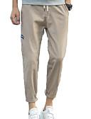 povoljno Muške duge i kratke hlače-Muškarci Pamuk Slim Chinos Hlače Jednobojni