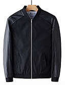 cheap Sport Watches-Men's Leather Jacket - Solid Colored, Patchwork