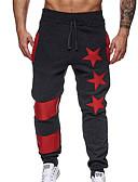 cheap Men's Pants & Shorts-Men's Active Daily Sweatpants Pants - Solid Colored Black Gray Light gray L XL XXL
