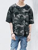 cheap Men's Tees & Tank Tops-Men's Basic Cotton T-shirt - Camouflage Print