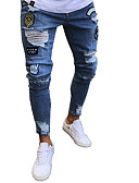 cheap Quartz Watches-Men's Street chic / Punk & Gothic Jeans Pants - Solid Colored Hole / Embroidered