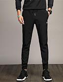 tanie Męskie spodnie i szorty-Męskie Moda miejska Szczupła Typu Chino Spodnie Jendolity kolor
