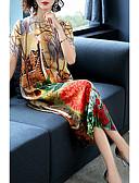 tanie Print Dresses-Damskie Podstawowy Spodnie - Geometric Shape Nadruk Tęczowy