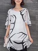 tanie Bluzka-Bluzka Damskie Vintage, Frędzel Bawełna Solidne kolory Bufka Czarno-biały