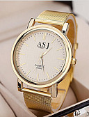 cheap Fashion Watches-Women's Wrist Watch Casual Watch Alloy Band Charm / Fashion Gold / One Year / SSUO SR626SW