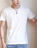 cheap Men's Tees & Tank Tops-Men's Plus Size Cotton T-shirt - Solid Colored Round Neck / Short Sleeve