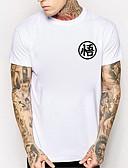 ieftine Maieu & Tricouri Bărbați-Bărbați Tricou De Bază - Bloc Culoare / Scrisă Imprimeu
