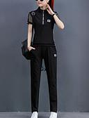 povoljno Ženski dvodijelni kostimi-Žene Puff rukav Vintage Set - Jednobojni, Drapirano Hlače