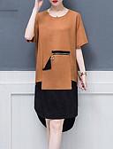 abordables Vestidos de Mujeres-Mujer Tallas Grandes Básico Recto Vestido - Bolsillo, Un Color Sobre la rodilla