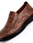 hesapli Lüks Saatler-Erkek Ayakkabı Suni Deri İlkbahar & Kış Mokasen & Bağcıksız Ayakkabılar Günlük için Siyah / Kahverengi / Haki