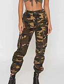 ieftine Pantaloni de Damă-Pentru femei Talie Înaltă Bumbac Pantaloni Chinos Pantaloni camuflaj