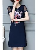 tanie Sukienki w rozmiarach plus-Damskie Bawełna Luźna Spodnie Czarny / W serek