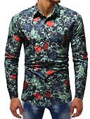 tanie Męskie koszule-Koszula Męskie Biznes / Moda miejska, Nadruk Kolorowy blok / Zwierzę