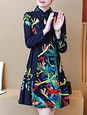 tanie Sukienki-Damskie Wyjściowe Wzornictwo chińskie Pochwa Sukienka - Kwiaty, Nadruk Kołnierz stawiany Mini
