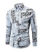 tanie Męskie koszule-Koszula Męskie Moda miejska, Nadruk Geometric Shape Czarno-szary