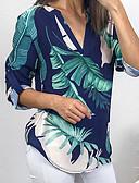tanie Damskie spodnie-Koszula Damskie Głęboki dekolt w serek Geometric Shape