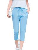 tanie Damskie spodnie-Damskie Podstawowy Typu Chino Spodnie Jendolity kolor