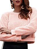povoljno Ženske haljine-Žene Ulični šik / Sofisticirano Baršun Širok kroj Hlače - Jednobojni Blushing Pink / Jesen / Zima / Izlasci
