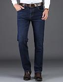 hesapli Kadın Başlıkları-Erkek Temel Kotlar Pantolon Solid
