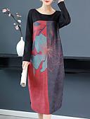 olcso Print Dresses-Női Utcai sikk / Ízléses Extra méret Pamut Bő Nadrág - Virágos Nyomtatott Fekete / Alkalmi