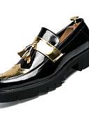 זול טישרטים לגופיות לגברים-בגדי ריקוד גברים נעלי נוחות PU סתיו עסקים נעליים ללא שרוכים זהב / שחור / כסף
