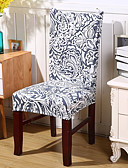 cheap Women's Blouses-Chair Cover Multi Color Reactive Print Polyester Slipcovers