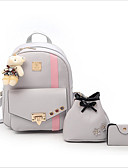 cheap Sweater Dresses-Women's Bags PU(Polyurethane) Bag Set 3 Pcs Purse Set Zipper Black / Blushing Pink / Gray