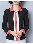 cheap Women's Shirts-Women's Cotton Shirt - Solid Colored