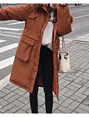 ieftine Costum Damă Două Bucăți-Pentru femei Zilnic Activ Mată Lung Căptușit, Poliester Manșon Lung Iarnă Capișon Alb / Negru / Gri Închis L / XL / XXL