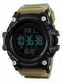 זול שעוני ספורט-SKMEI בגדי ריקוד גברים שעוני ספורט שעון דיגיטלי דיגיטלי 50 m עמיד במים לוח שנה אזור זמן כפול PU להקה דיגיטלי פאר יום יומי שחור / כחול / אדום - כחול חאקי הסוואה ירוקה