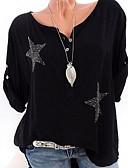halpa Paita-Naisten Löysä Geometrinen Perus Pluskoko - T-paita Rubiini